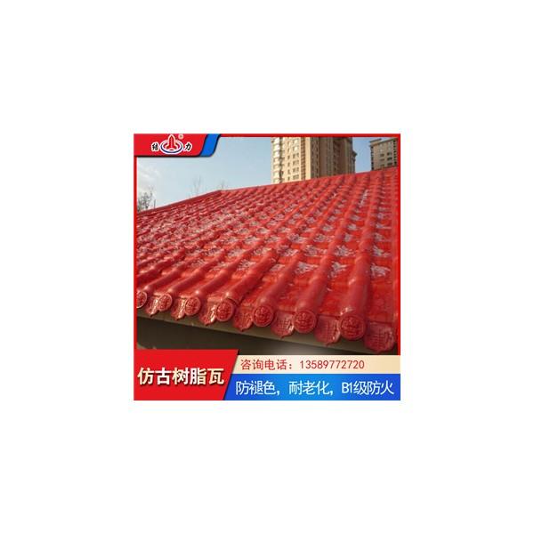 出售树脂瓦 仿古型树脂瓦 江苏扬州树脂琉璃瓦隔热性好