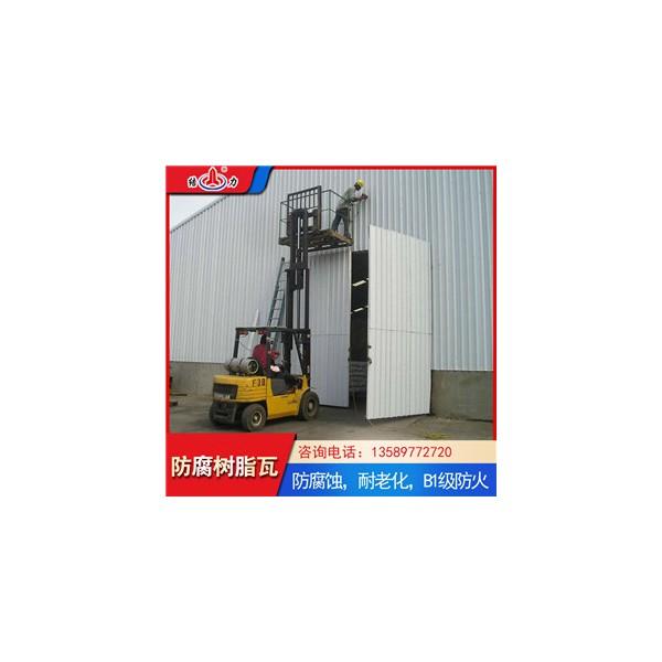 安徽宿州Pvc防腐瓦 结力梯形厂房瓦 树脂瓦抗酸碱盐