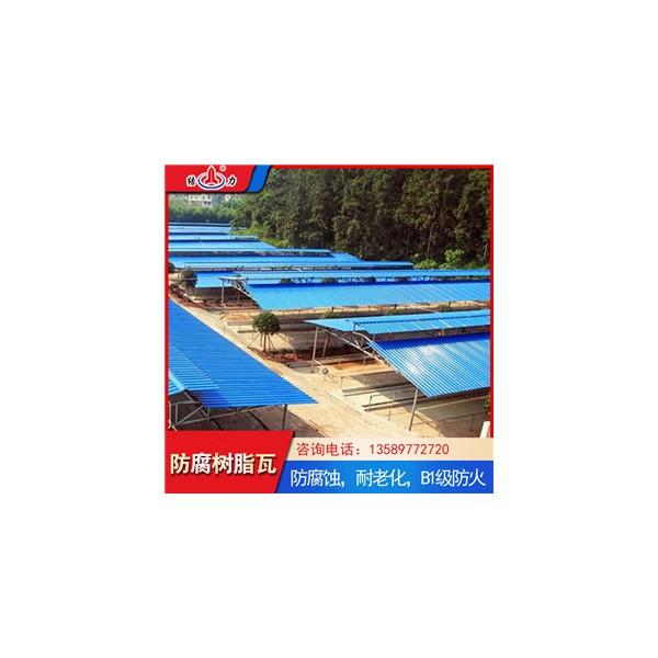 合成树脂瓦 防腐隔热瓦 山东文登防腐瓦适用于造纸厂