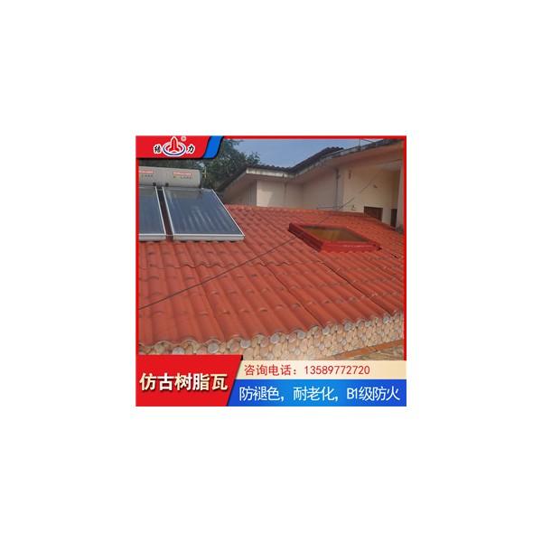 树脂合成瓦 吉林四平隔热树脂琉璃瓦 现代屋面用瓦价格合理