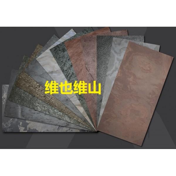 超薄柔性石材-超薄岩板-超薄石材-大