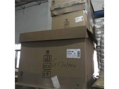 耐候性、热稳定性 SEBS美国科腾G1643 接着剂、热熔胶