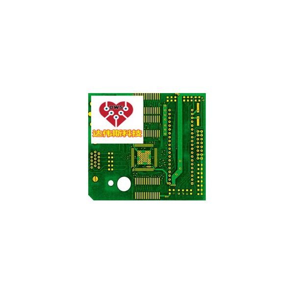 电路板小批量线路板小批量PCB小批量
