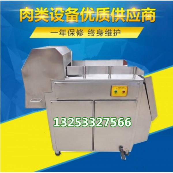 冻肉切块机价格,冷冻肉分割机厂家定
