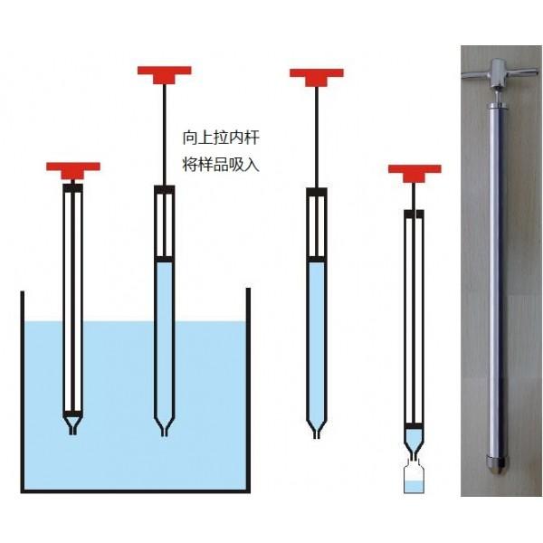 膏剂取样器 液体取样器