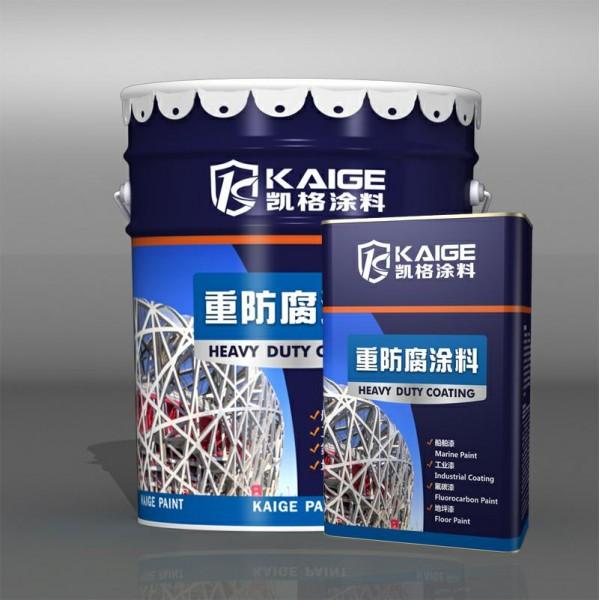阳江电缆桥架 黑色醇酸烟囱漆 专业重
