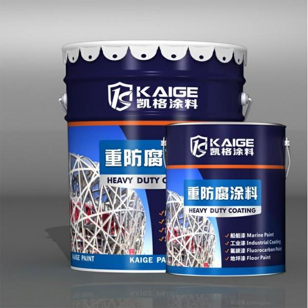 广东电解槽 有机硅铁红耐热底漆 防锈