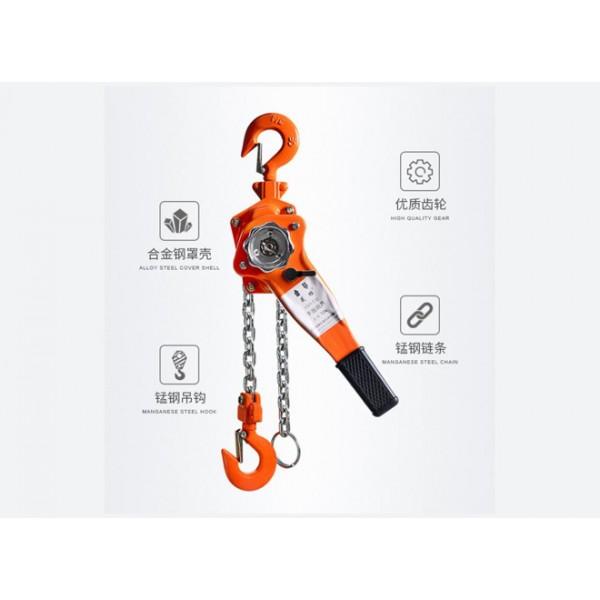 HSH-E环链手扳葫芦