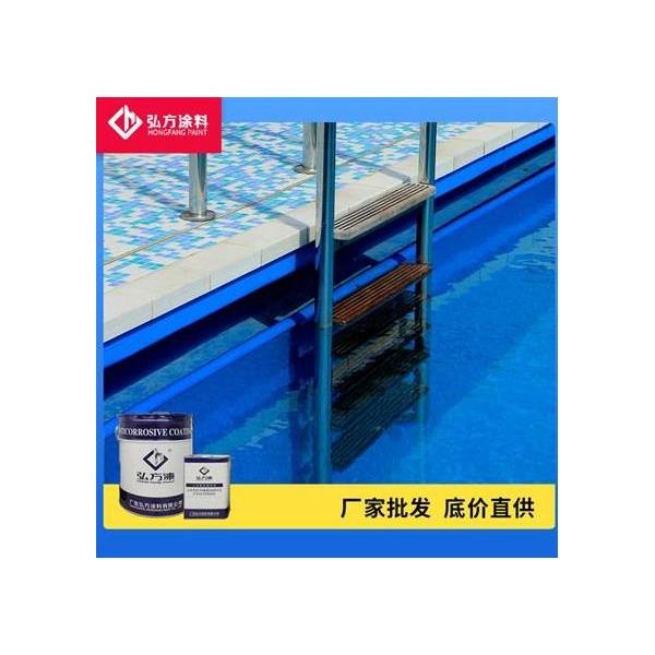 厂家采购酚醛环氧玻璃鳞片防腐漆 耐