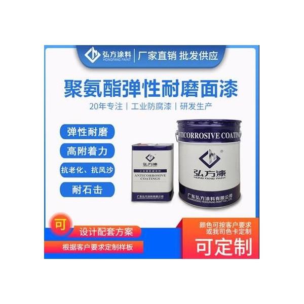 聚氨酯弹性耐磨面漆定制 耐磨性好 抗