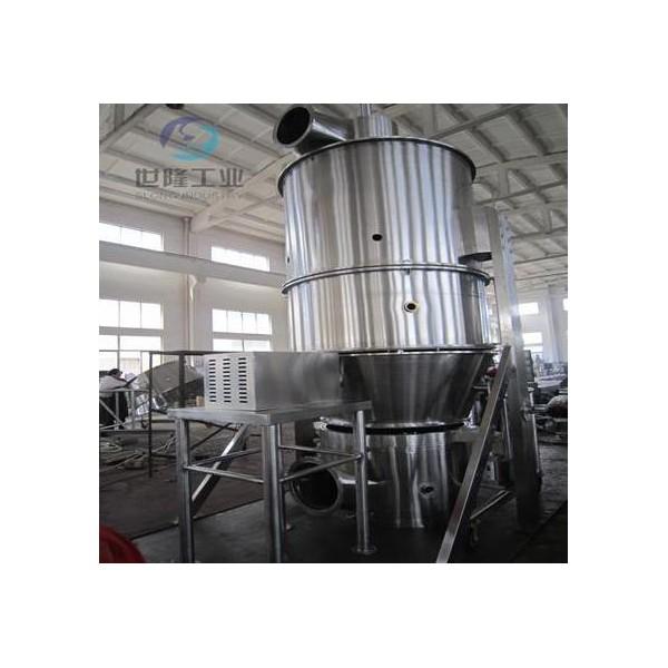FL、FG系列立式沸腾干燥机,立式沸腾