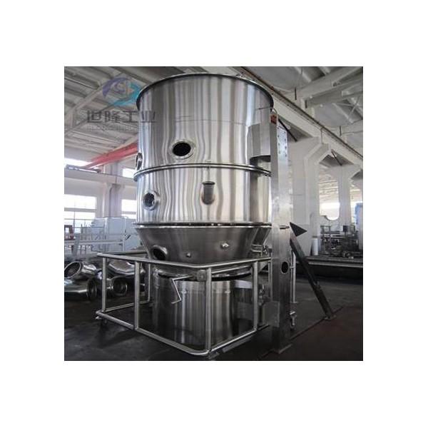 颜料烘干设备立式沸腾干燥机 立式沸