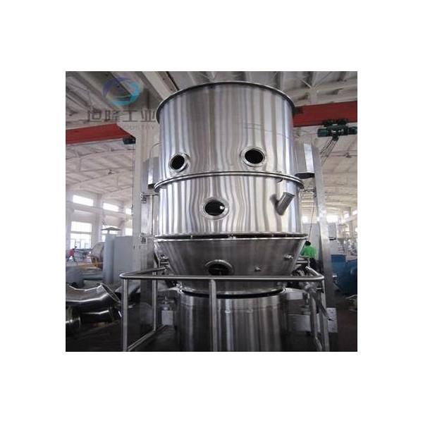 FG立式沸腾干燥机 fg系列立式沸腾干
