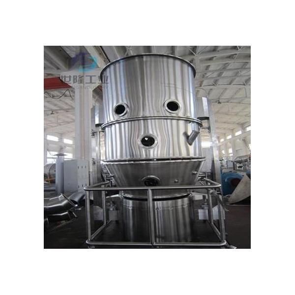 固体制剂立式沸腾干燥设备厂家 沸腾