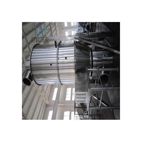 世隆工业厂家供应沸腾干燥机 卧式沸