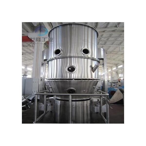 立式沸腾干燥机 GFG高 效沸腾干燥机