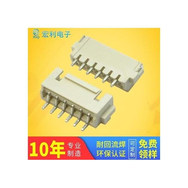 宏利XHB2.54带锁扣连接器卧贴接插件带扣端子线束卧式贴片