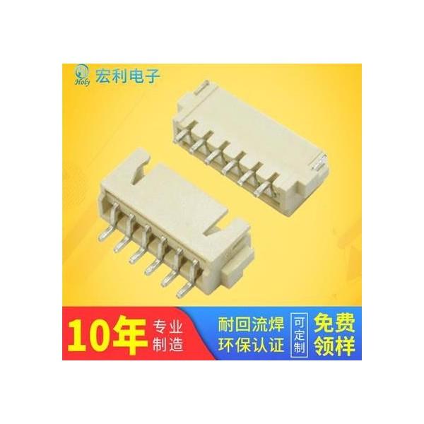 PH2.5 8-12P 卧式贴片SMT型连接器卧式连接器环保耐高温插座 阻燃