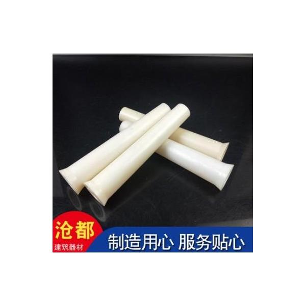加厚工地使用铝膜管 铝模锥形管 加厚铝模锥形管 生产供应