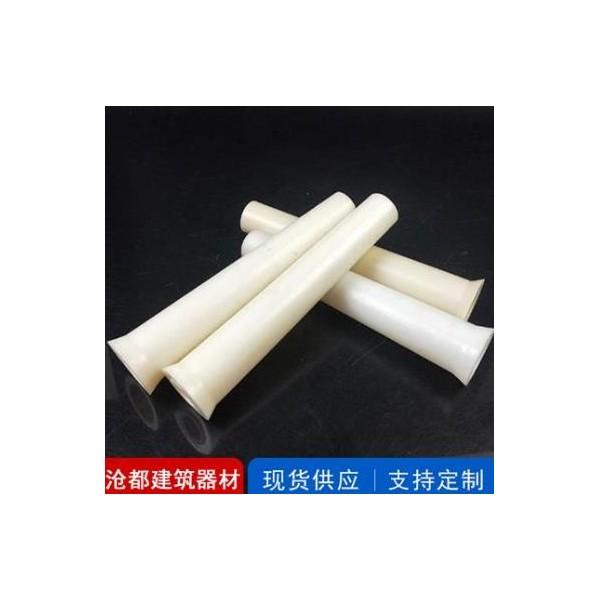 铝膜套管 大小头锥形管 铝模木模锥形管来电咨询
