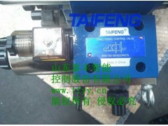 4WE6D电磁换向阀泰丰智能