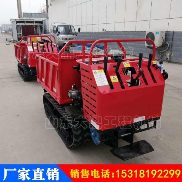 可升降自卸履带运输车 直销微型履带搬运车