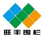 安平县康恩金属丝网制造有限公司