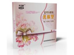 山东朱氏药业集团 医用冷敷贴(乳腺贴)贴牌定制代加工生产厂家