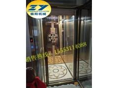 残疾人升降机.无障碍升降平台.家用电梯