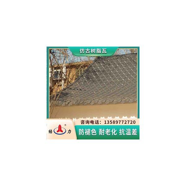 树脂仿古瓦 江苏泰州屋顶隔热瓦 农村