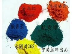 粉末涂料用191黄。耐高温。用途、作用、稳定