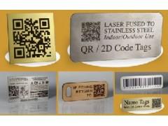 二维码激光打印机  扫码识别激光打印,激光刻字