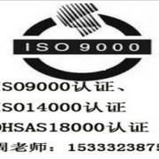 兴原认证中心有限公司