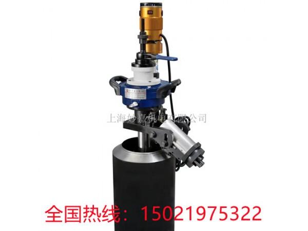 内涨式电动管子坡口机
