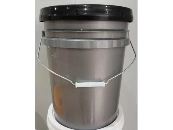 5加仑混凝土液体密封剂塑料美式桶