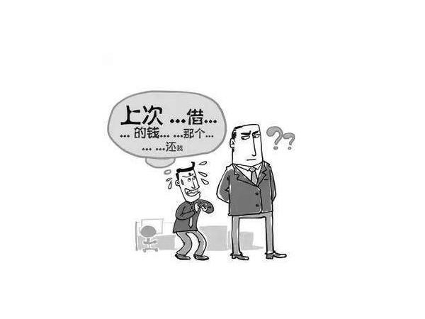 柯桥工资拖欠追讨-柯桥曙光商务信息咨询有限公司