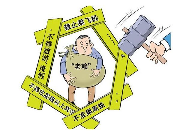 柯桥经济纠纷追收-柯桥曙光商务信息咨询有限公司